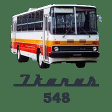 A kifejezetten rossz terepviszonyokkal bíró trópusi országok piacaira szánt Ikarus 548-as (Csepel alvázas - Csepel 257.12 és 257.18 -, orrmotoros - Rába-MAN D2156 HM6 ill Cummins -) városi-elővárosi autóbusz prototípusát további bemutatójárművek követték, melyeket külföldi megrendelés hiányában a hazai piacon értékesítettek, 1980 és 1990 között, összesen 11 darabot.